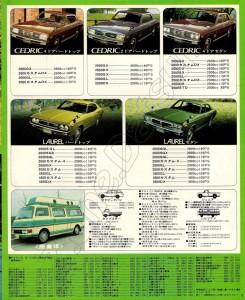 catalogue japon 1973 (8)