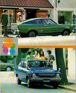 catalogue japon 1973 (9)