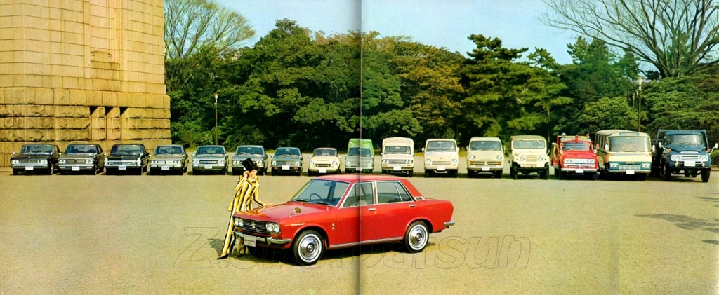 gamme NISSAN 1969