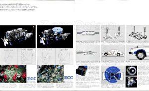 sky-2000-gtex-type-210-11