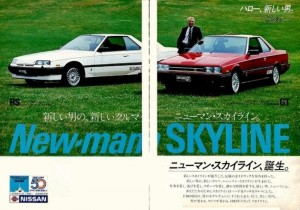 sky newman 83