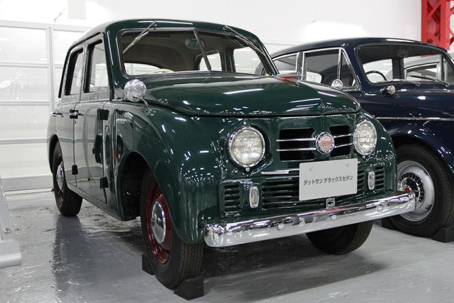 1953 DB5