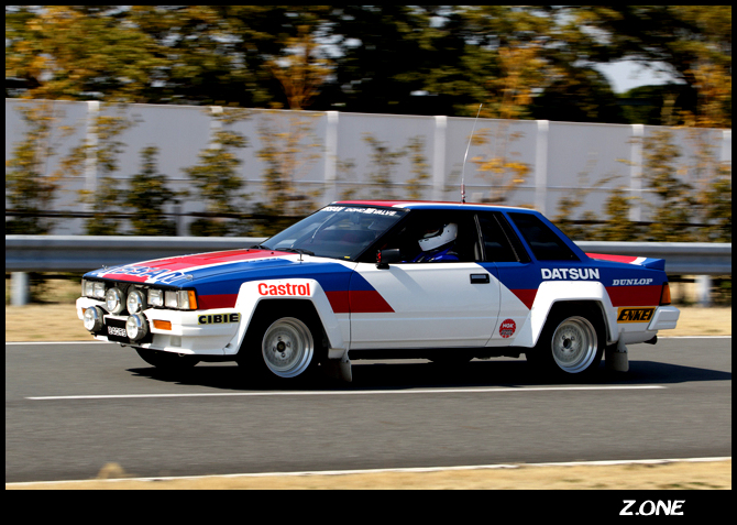 nissan 240rs  1983 (3)