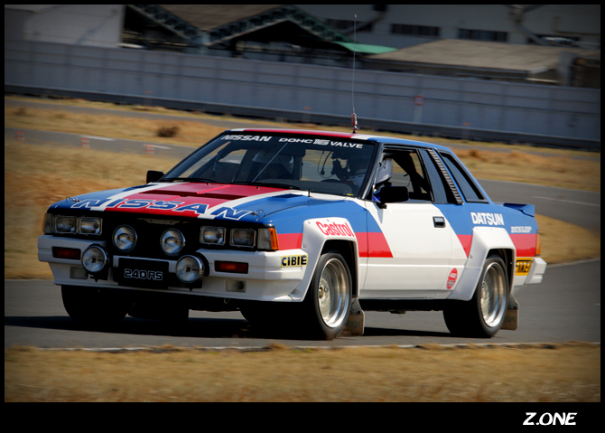 nissan 240rs  1983 (4)