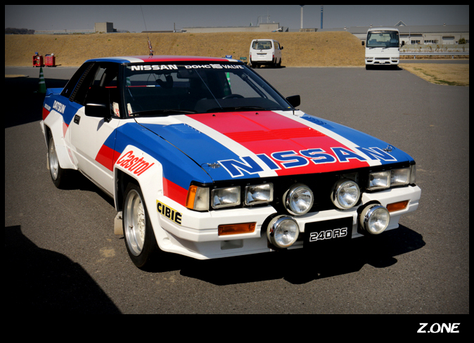 nissan 240rs  1983 (5)