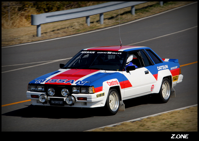 nissan 240rs  1983 (7)