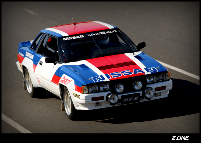 nissan 240rs  1983 (8)