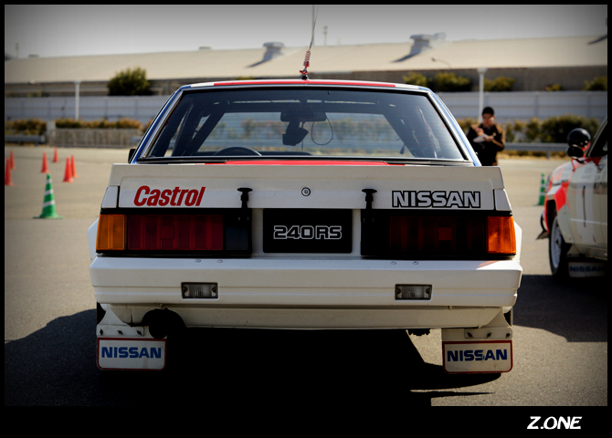 nissan 240rs  1983 (9)