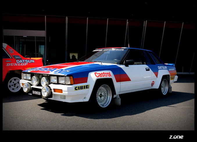 nissan 240rs 1983.0