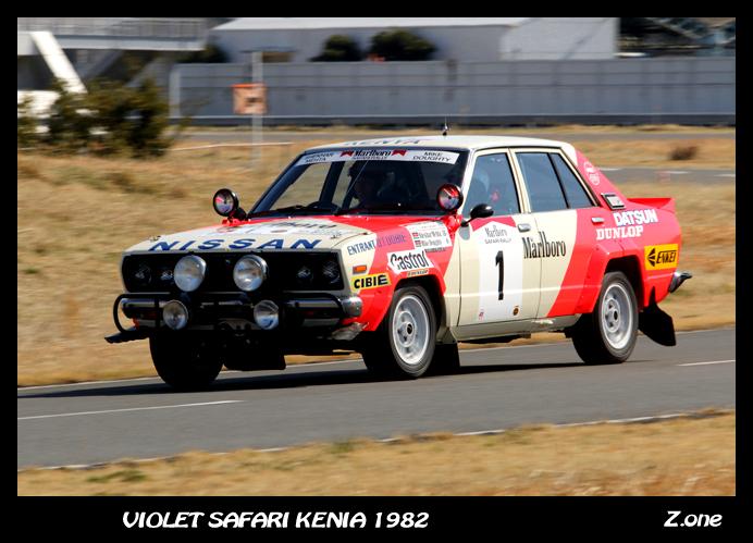violet safari rally 1982 (2)