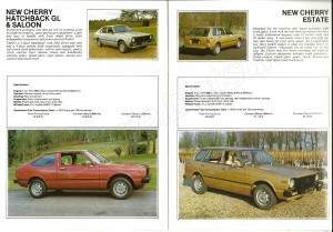 catalogue UK 1979 (2)