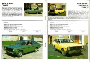 catalogue UK 1979 (4)