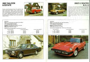 catalogue UK 1979 (7)
