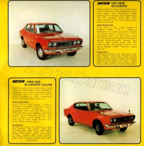 CATALOGUE 1973 UK429 (2)