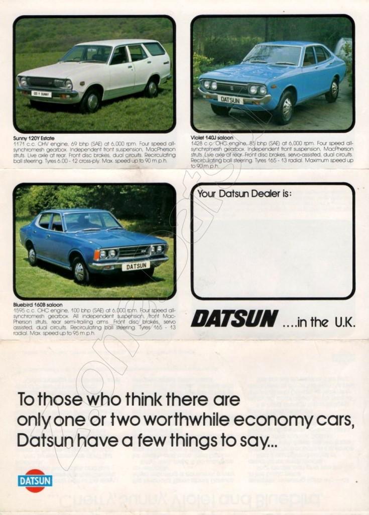UK 1973014