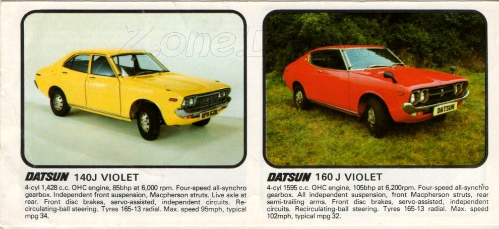 UK 1973017