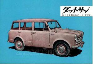 W113 van japon