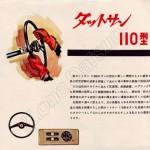 1955_110.5