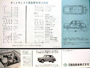 type 115 1959 (1)