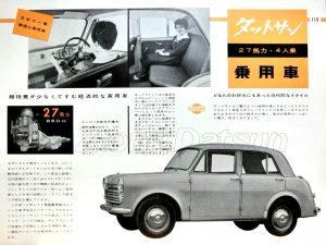 type 115 1959