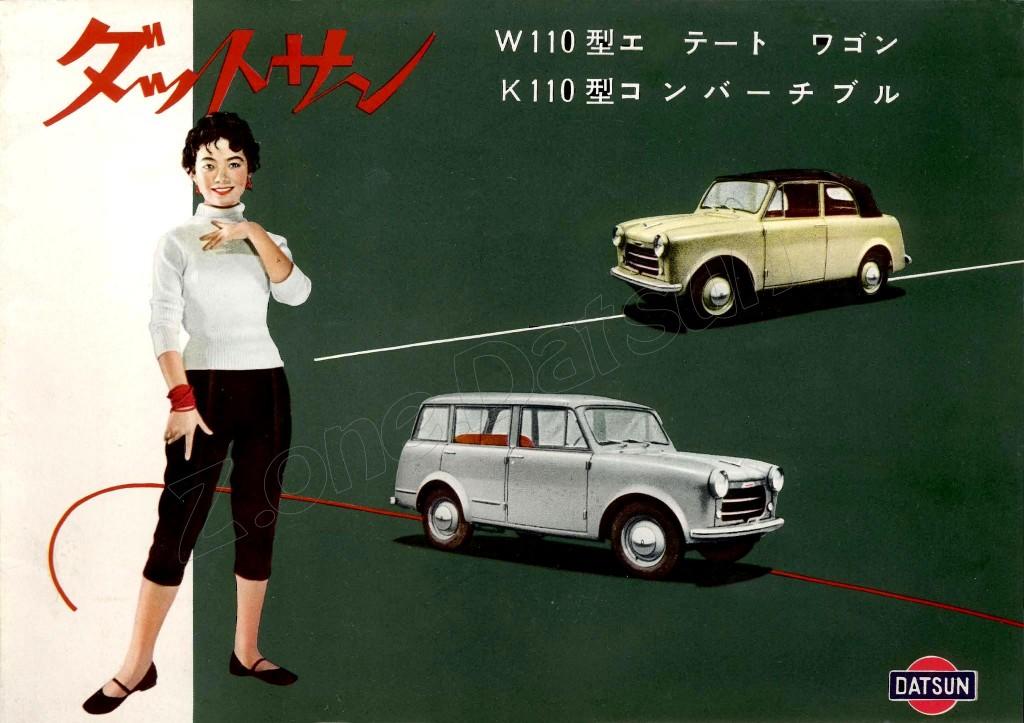 w110 japon (3)