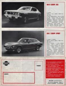 CATALOGUE FRANCE 1974 1975 (1)