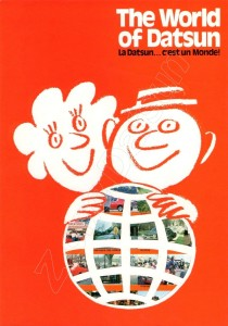 informations 1977671