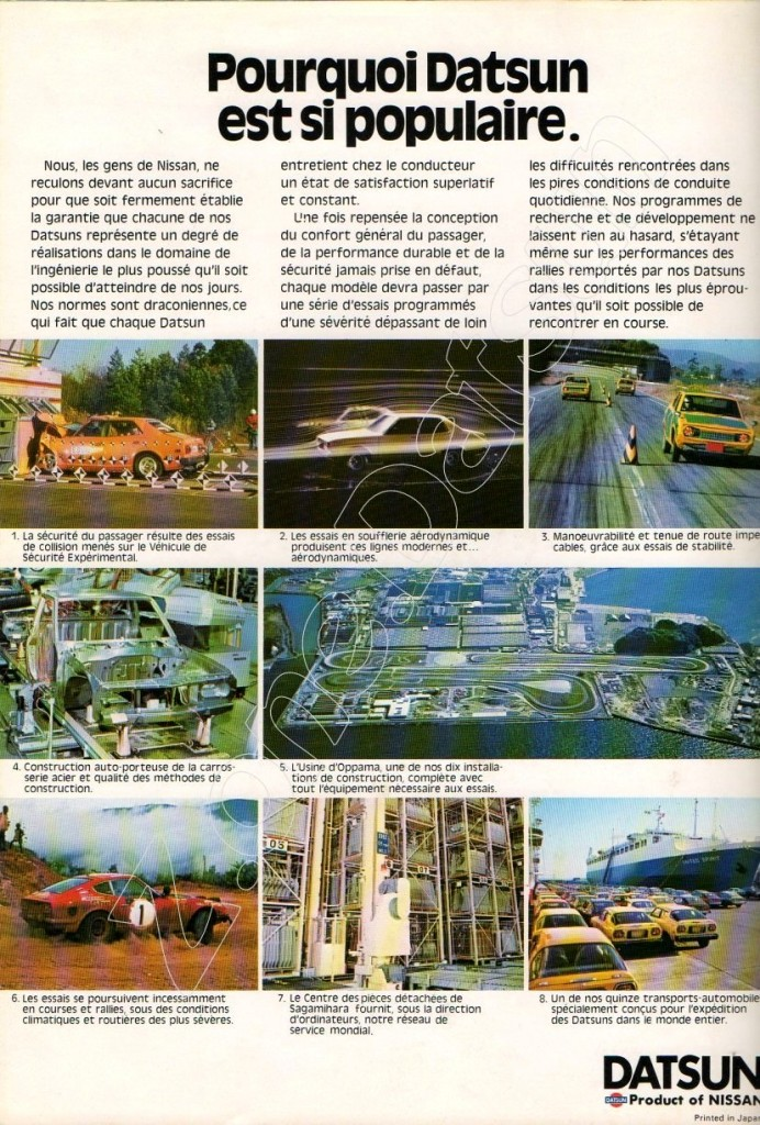 informations 1977674