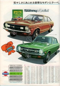 catalogue 1972 japon 749