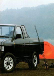 king cab 1990969