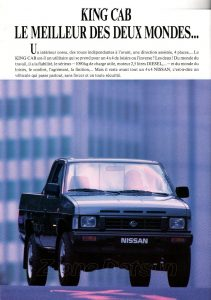 king cab 1990970