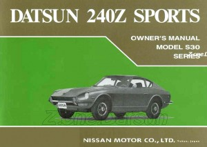 Owners.manual.1970.240z.0