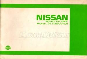 guide n12223
