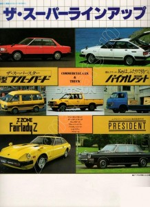 catalogue nissan japon 1980 141