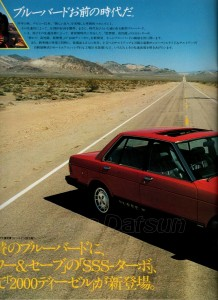 catalogue nissan japon 1980142