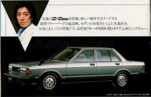 catalogue nissan japon 1980144