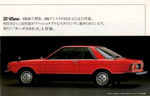 catalogue nissan japon 1980146