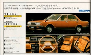 catalogue nissan japon 1980148