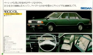 catalogue nissan japon 1980149
