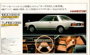 catalogue nissan japon 1980150