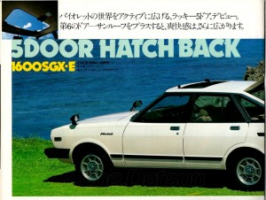 catalogue nissan japon 1980160