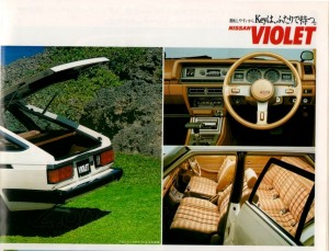 catalogue nissan japon 1980161