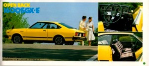catalogue nissan japon 1980163