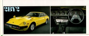 catalogue nissan japon 1980170