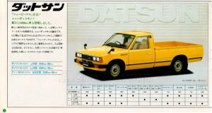 catalogue nissan japon 1980173