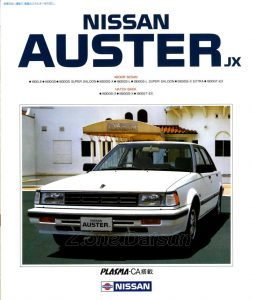 nissan-auster-prince-1981