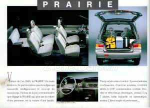 catalogue france nissan1991828