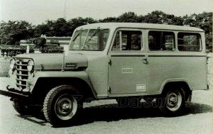 gamme 4 x x annees 1990856