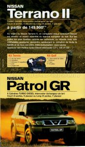 GAMME NISSAN 1998930