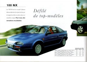 GAMME NISSAN FRANCE 1995904